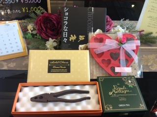 2013 バレンタイン 5.JPG